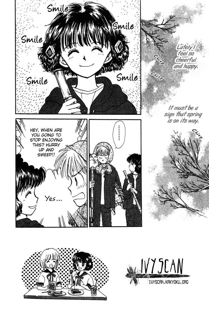 Mebae no Maachi 1.2 Page 3