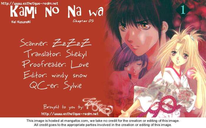Kami no Na Wa 5 Page 1