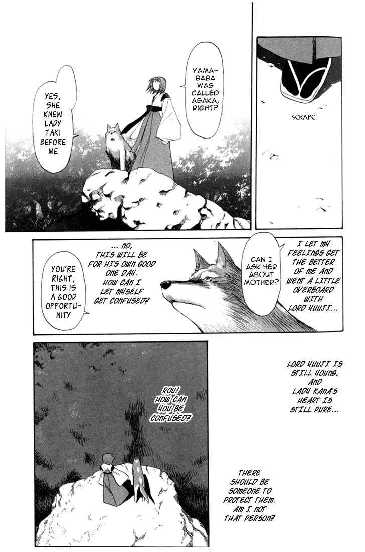 Kana 5 Page 2