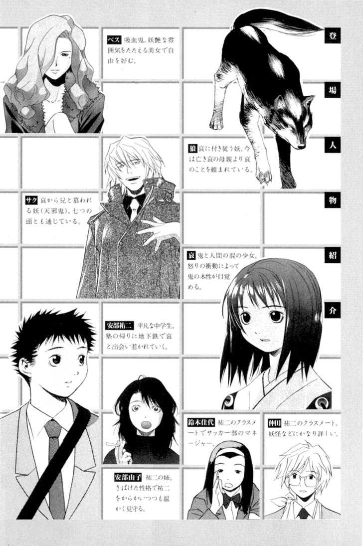 Kana 13 Page 1