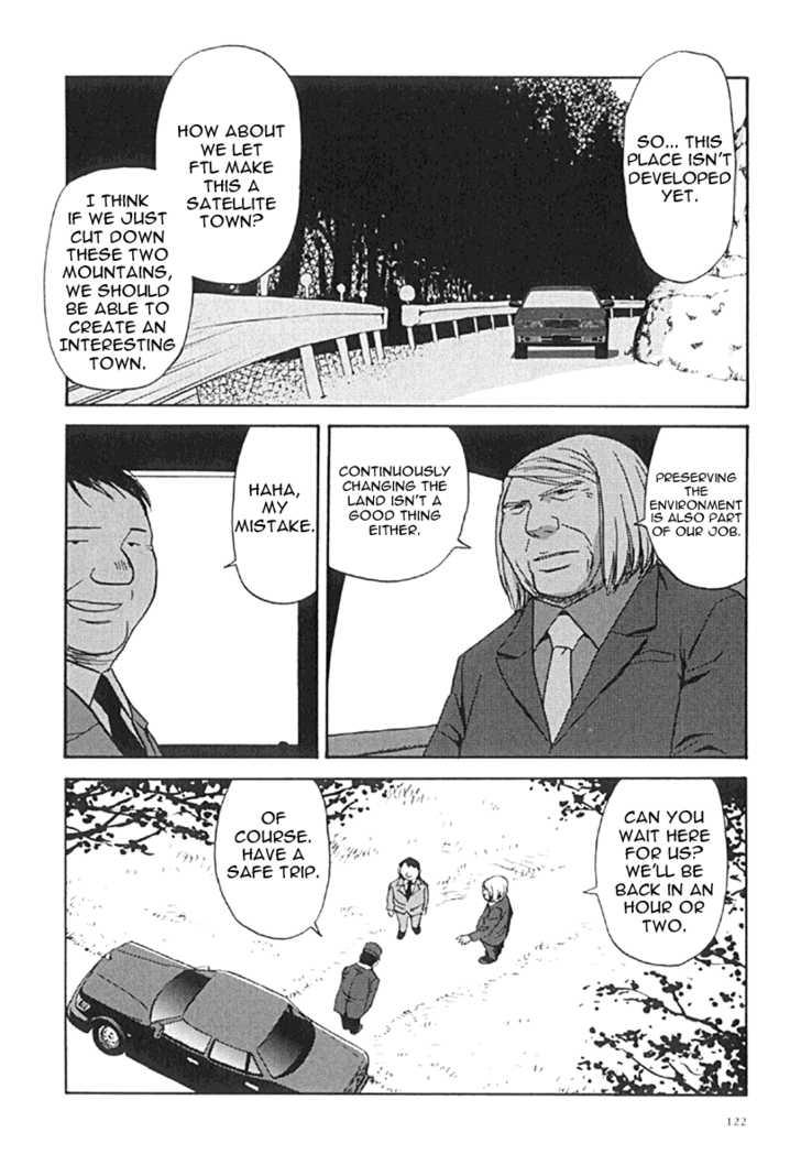 Kana 19 Page 2