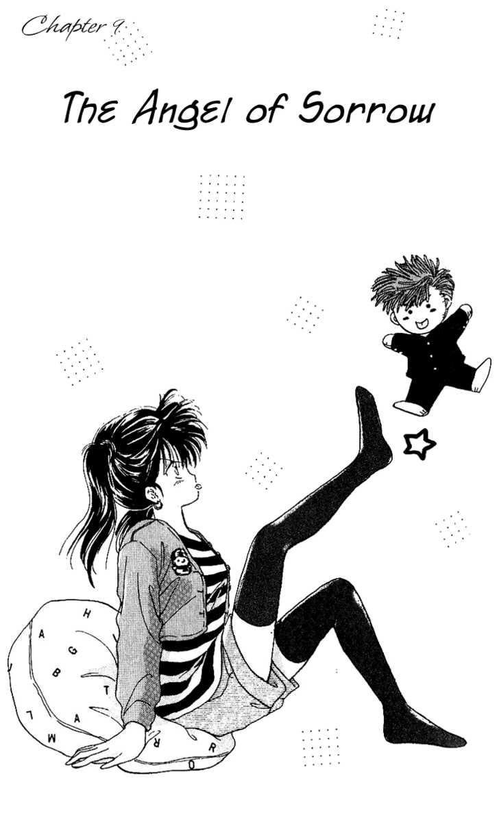Shinshunki Miman Okotowari 9 Page 3