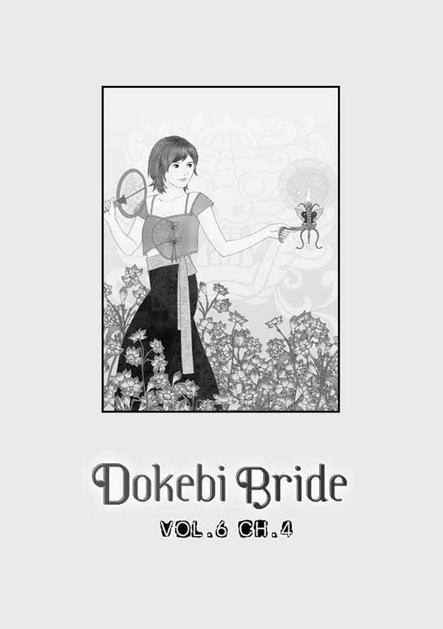 Dokebi Bride 4 Page 1
