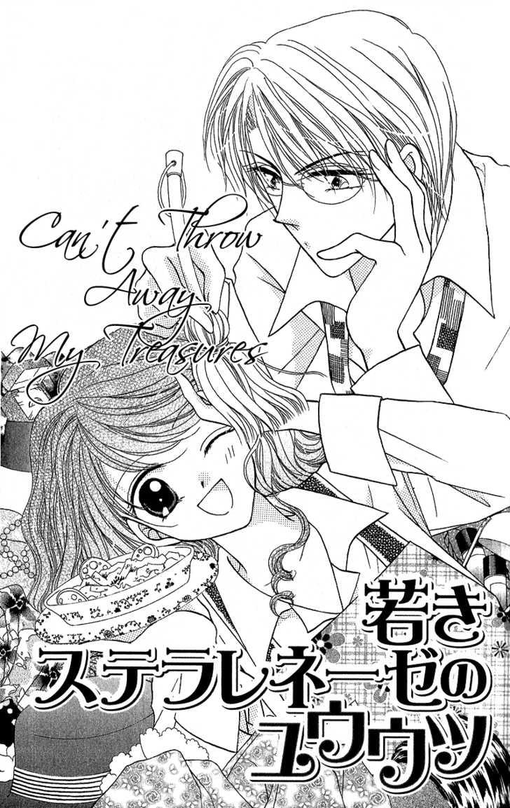 Furachi na Otoko Tachi 4 Page 2