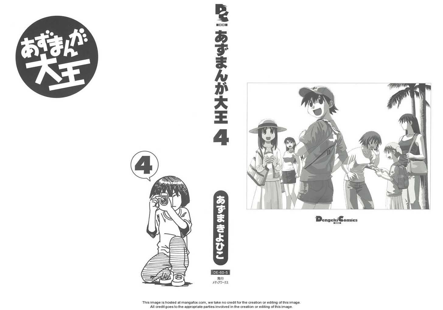 Azumanga Daioh 0 Page 2