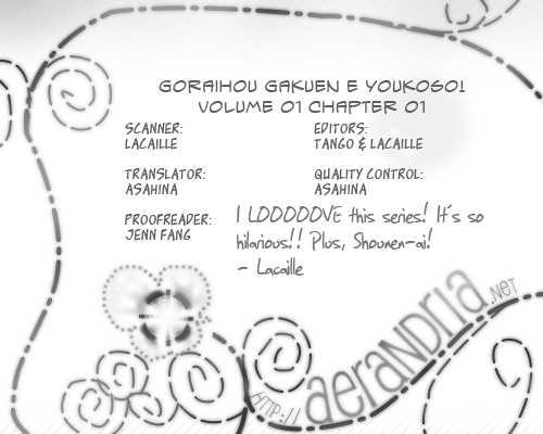 Goraihou Gakuen e Youkoso! 1 Page 2