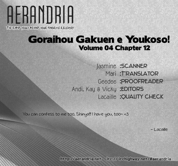 Goraihou Gakuen e Youkoso! 12 Page 2