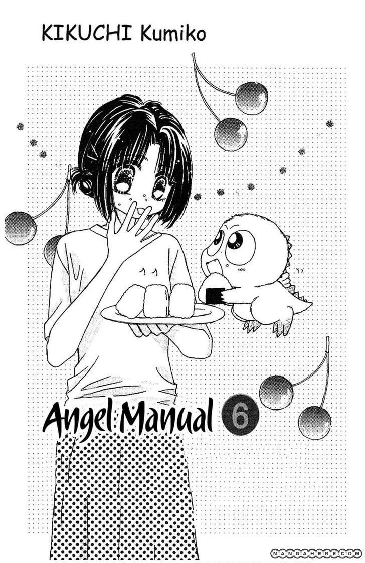 Tenshi Kouryaku Manual 24 Page 2