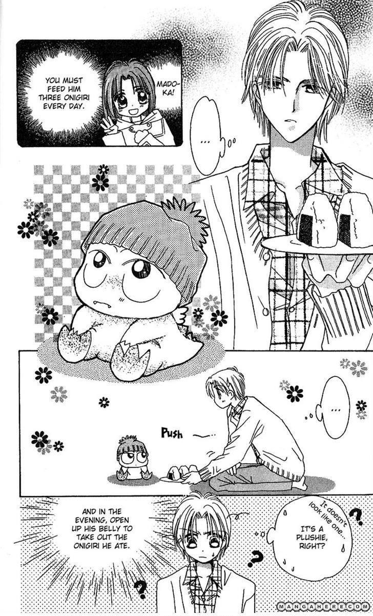 Tenshi Kouryaku Manual 25 Page 2