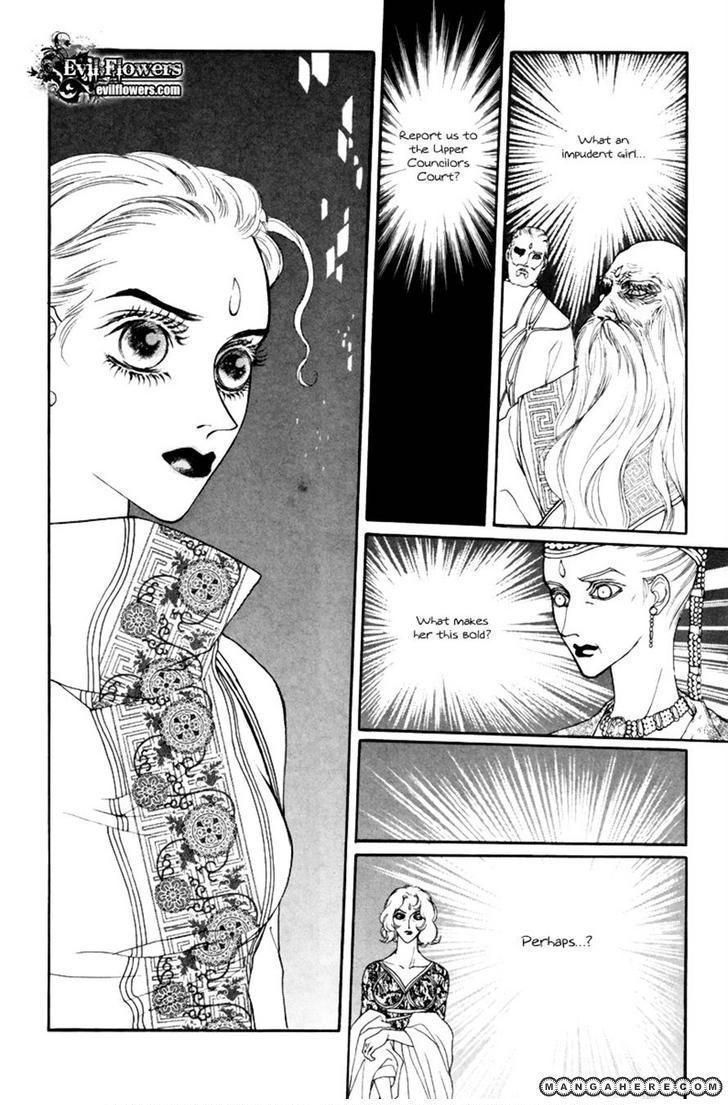 Masca 53 Page 1