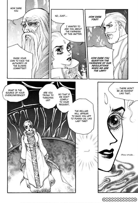 Masca 53 Page 2