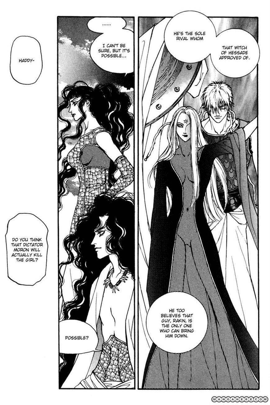 Masca 58 Page 2