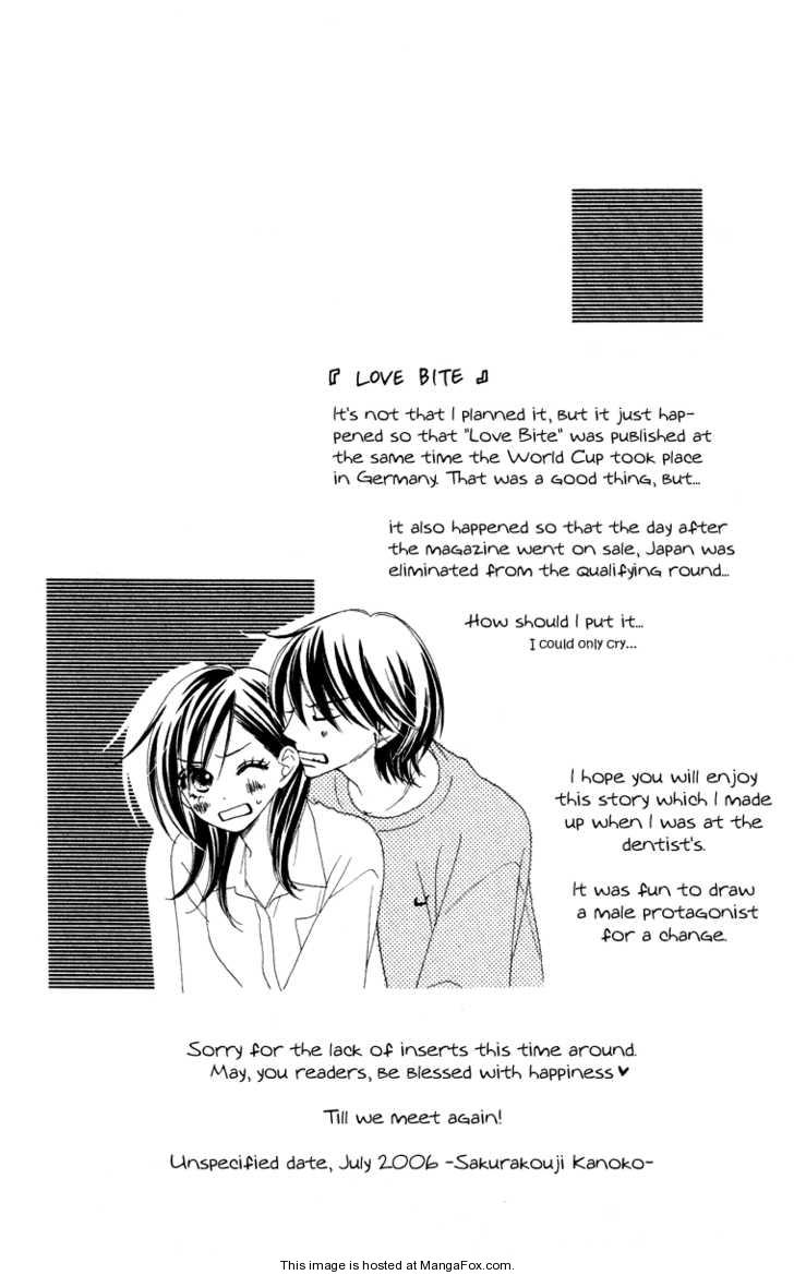 Eikoku Kizoku Goyoutashi 4 Page 1