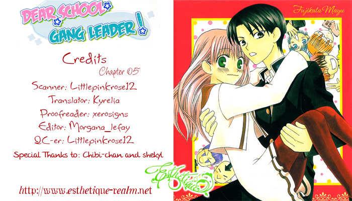 Ah! Itoshi no Banchousama 5 Page 1