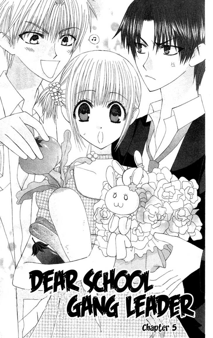 Ah! Itoshi no Banchousama 5 Page 2