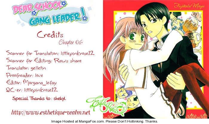 Ah! Itoshi no Banchousama 6 Page 1