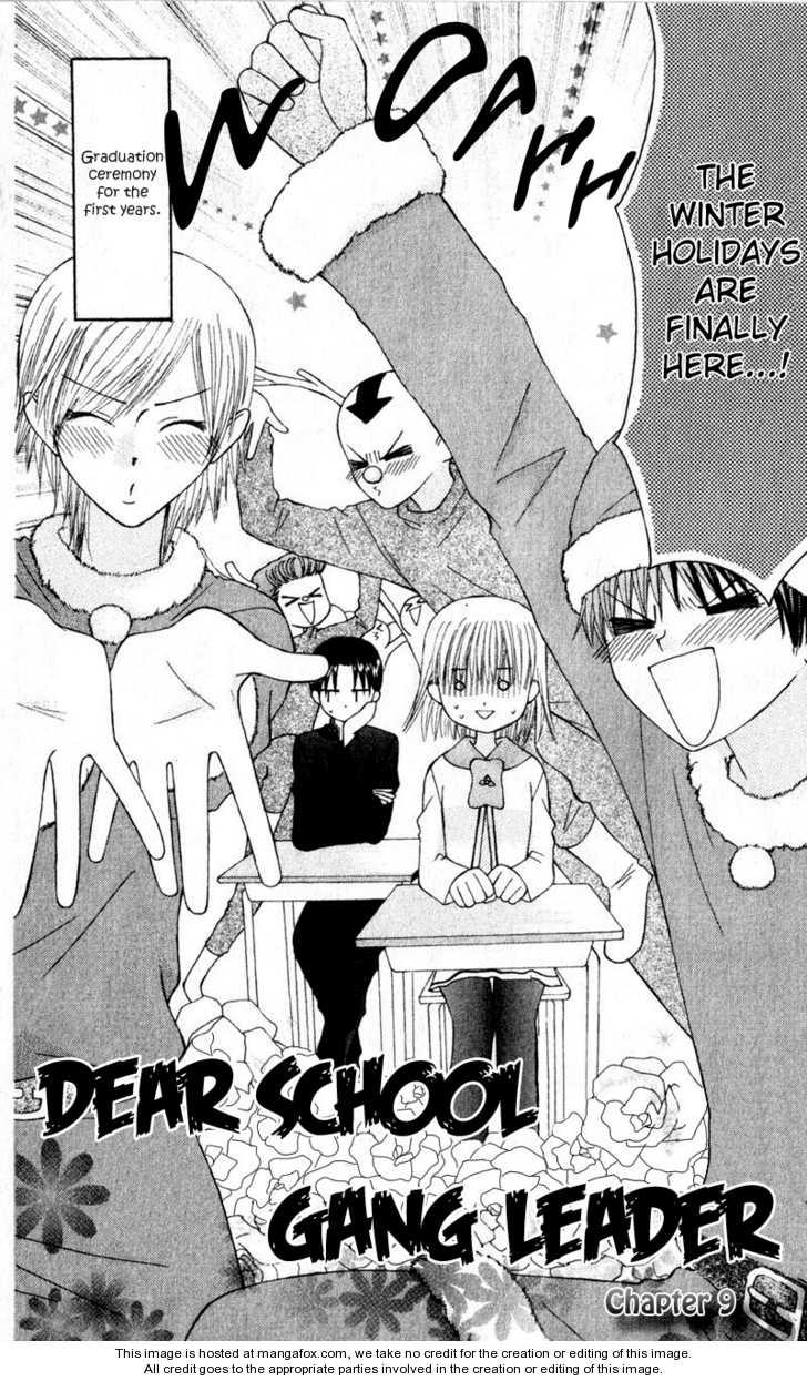 Ah! Itoshi no Banchousama 9 Page 4