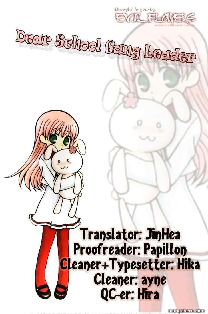 Ah! Itoshi no Banchousama 12 Page 1