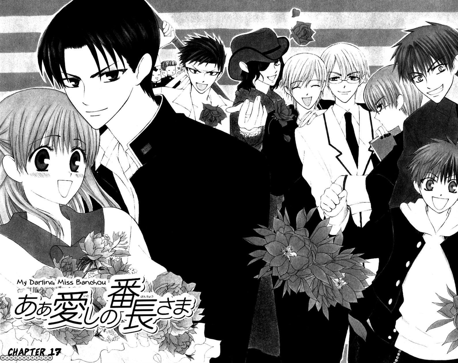 Ah! Itoshi no Banchousama 17 Page 1