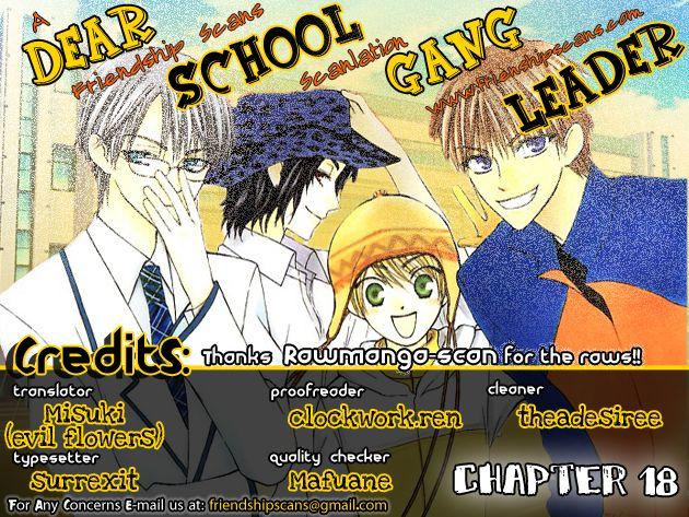 Ah! Itoshi no Banchousama 18 Page 1