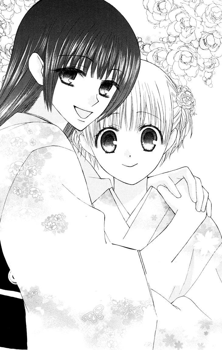 Ah! Itoshi no Banchousama 18 Page 3