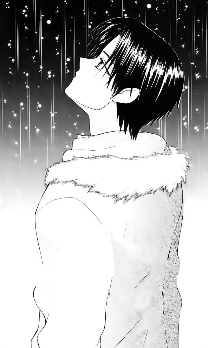 Ah! Itoshi no Banchousama 19 Page 1