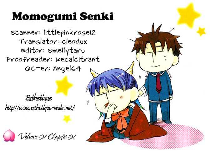 Momogumi Plus Senki 1 Page 2