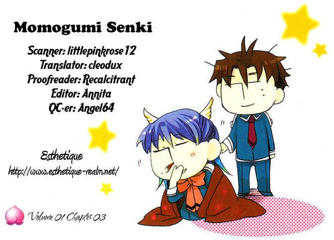 Momogumi Plus Senki 3 Page 2