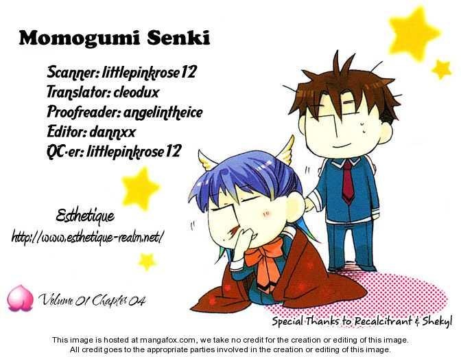Momogumi Plus Senki 4 Page 2