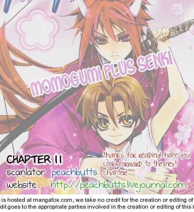 Momogumi Plus Senki 11 Page 1