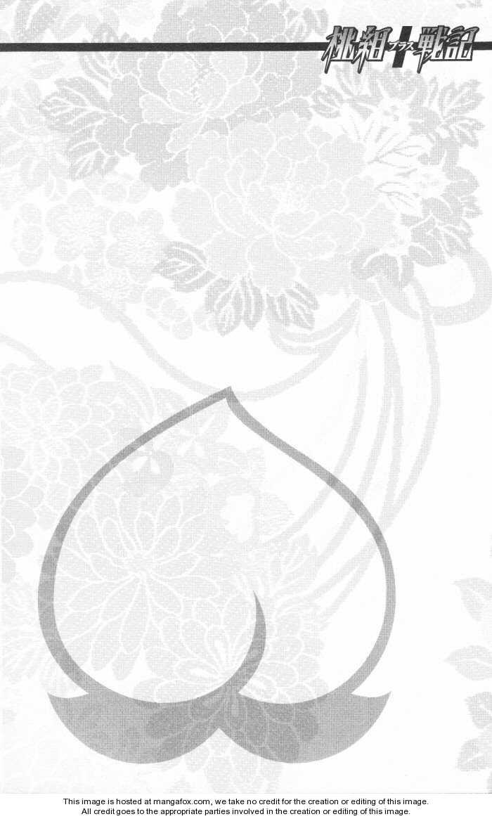 Momogumi Plus Senki 12 Page 3