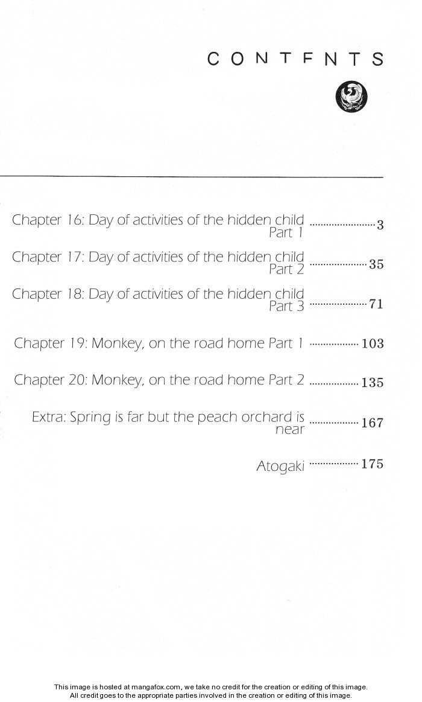 Momogumi Plus Senki 16 Page 3