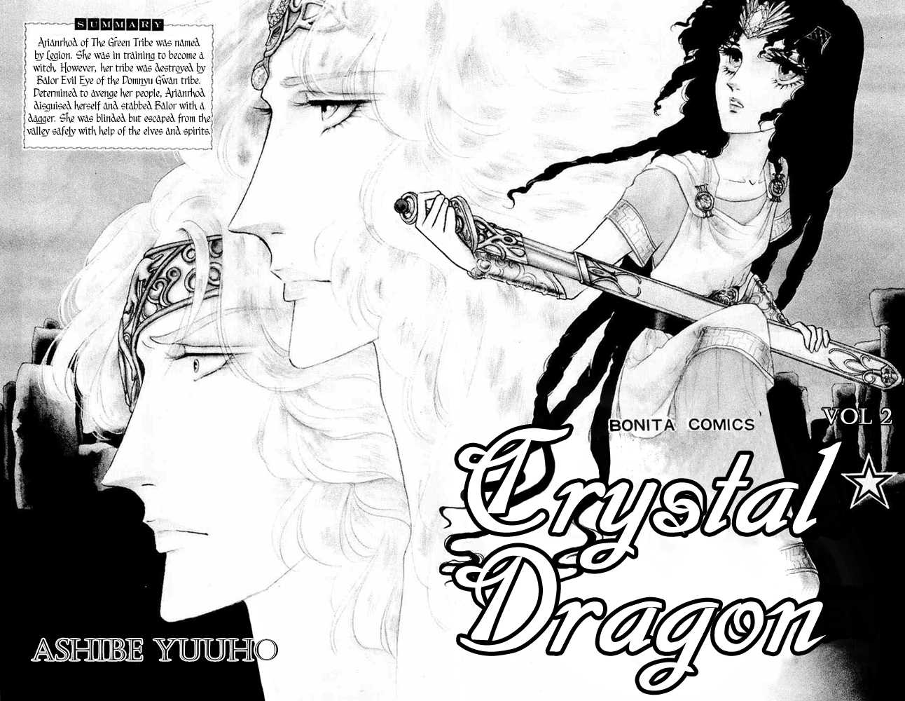 Crystal Dragon 5 Page 2