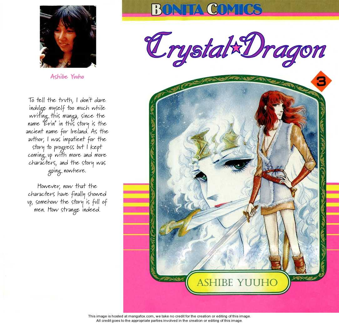 Crystal Dragon 10 Page 1