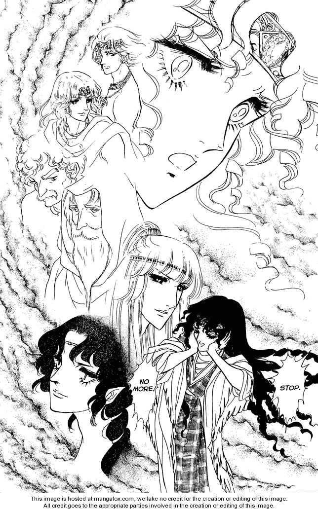 Crystal Dragon 13 Page 3