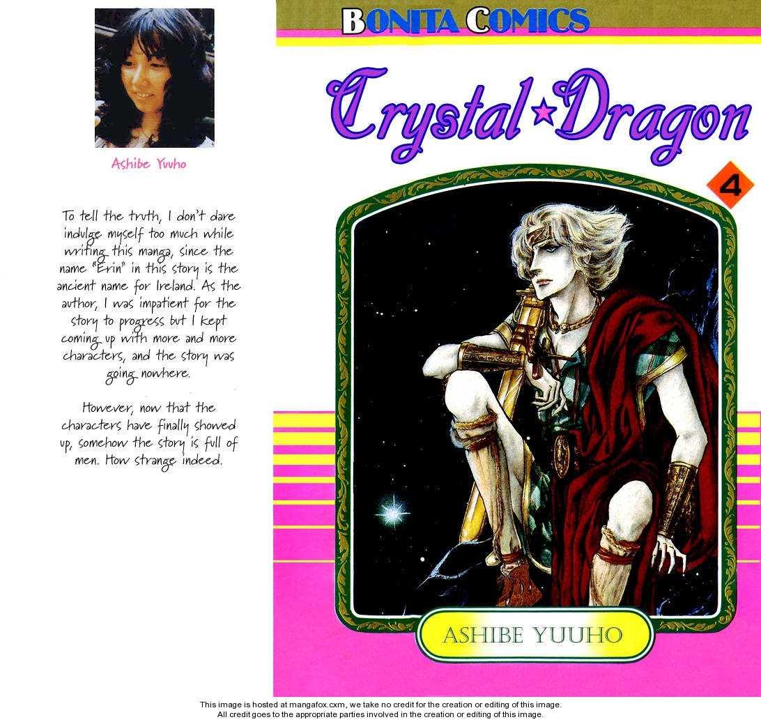Crystal Dragon 15 Page 2