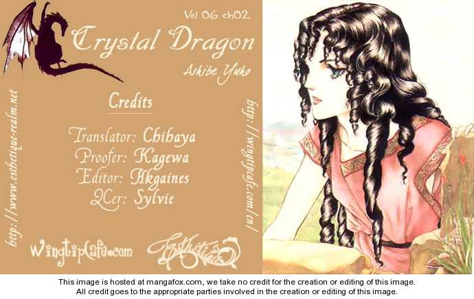 Crystal Dragon 25 Page 1