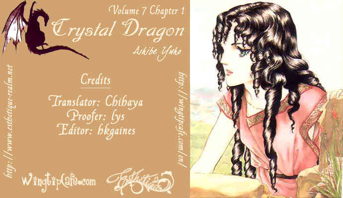 Crystal Dragon 28 Page 1