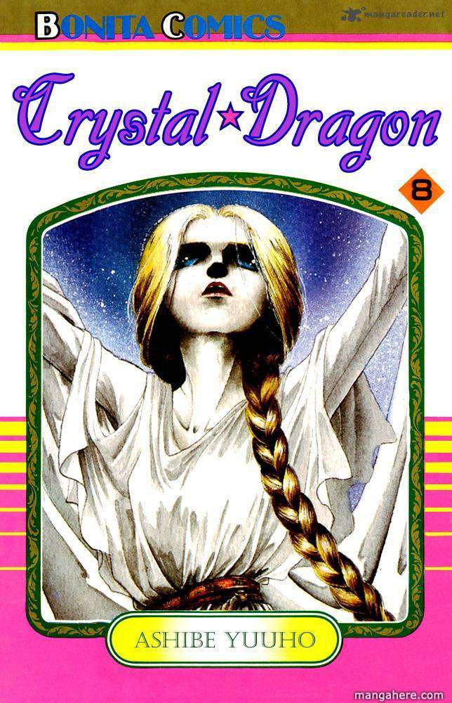 Crystal Dragon 32 Page 1