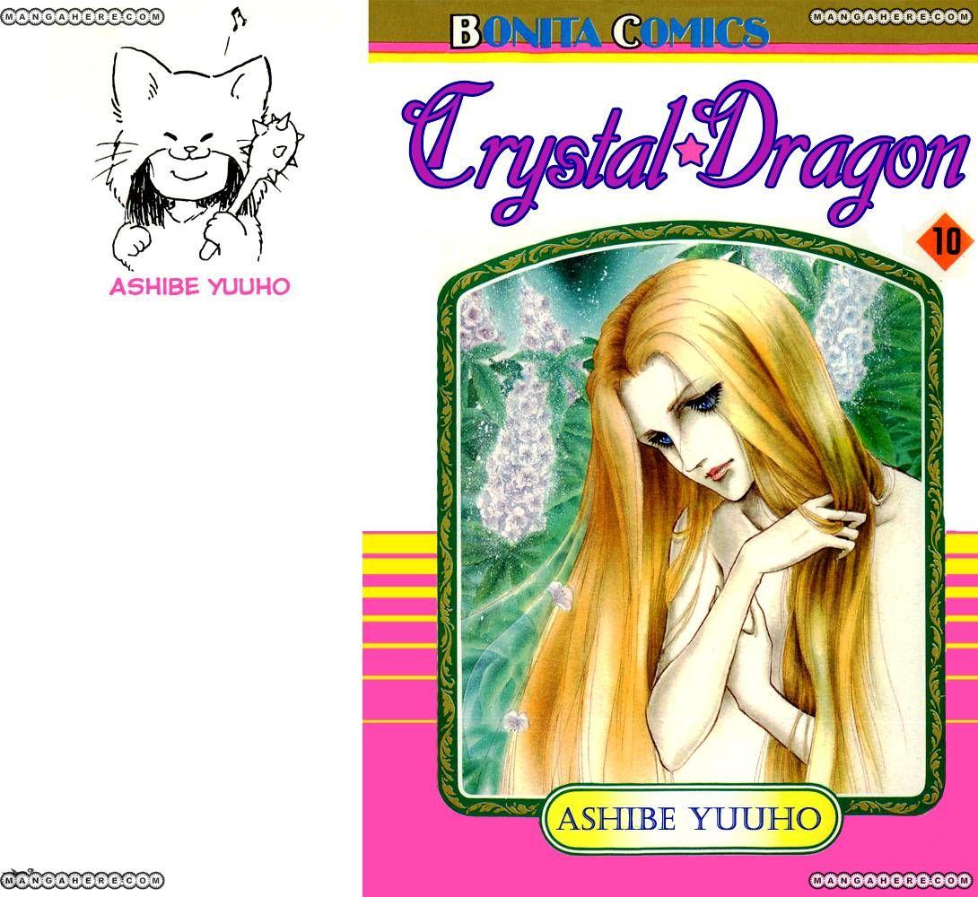 Crystal Dragon 41 Page 2