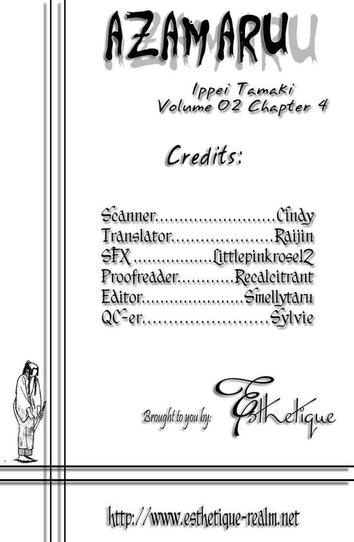 Azamaru 4 Page 1