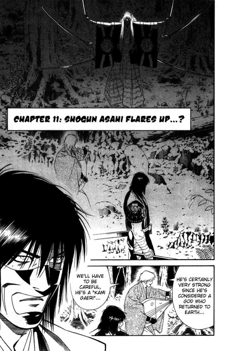 Azamaru 5 Page 1