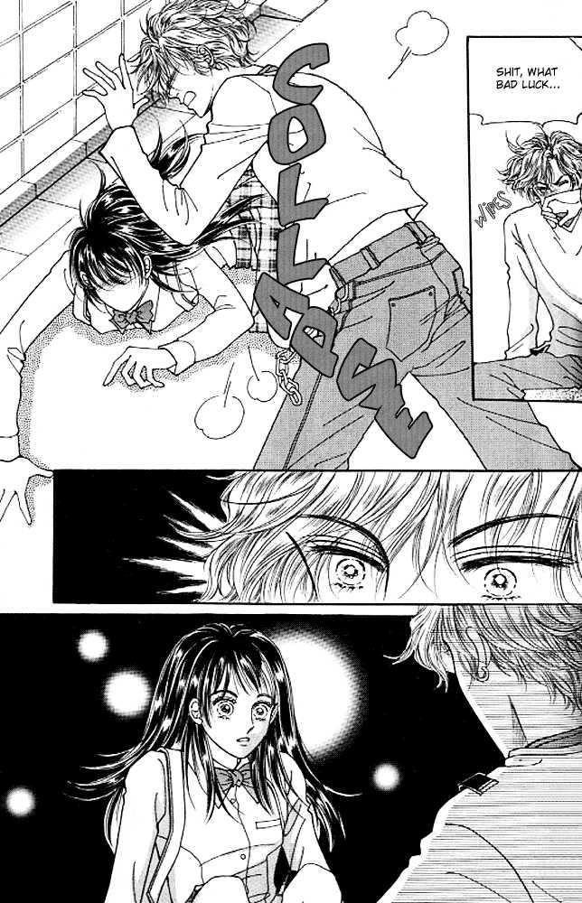 Cutie Boy 3 Page 1