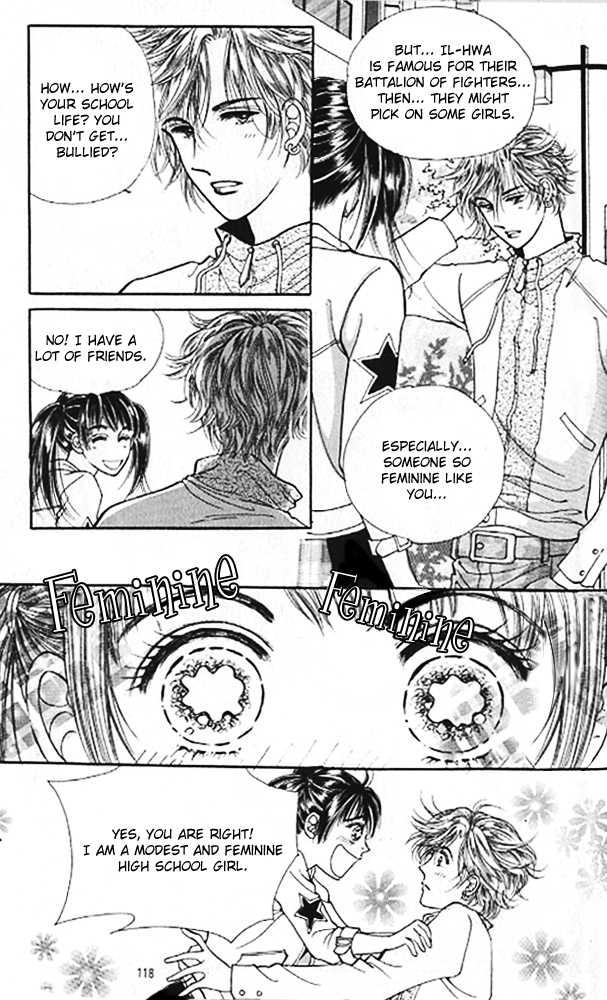 Cutie Boy 4 Page 4