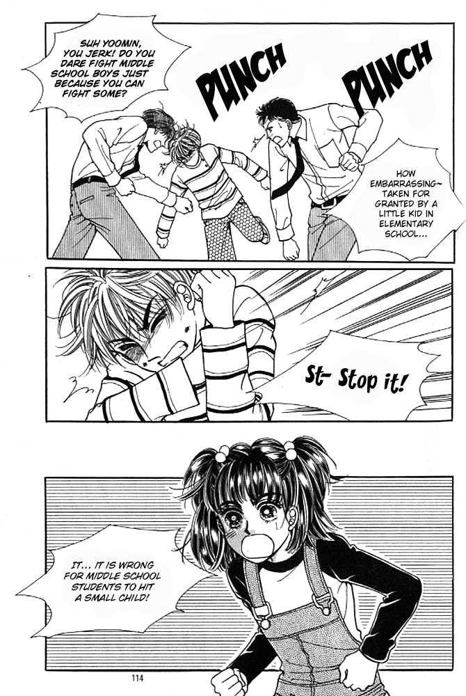 Cutie Boy 4 Page 1