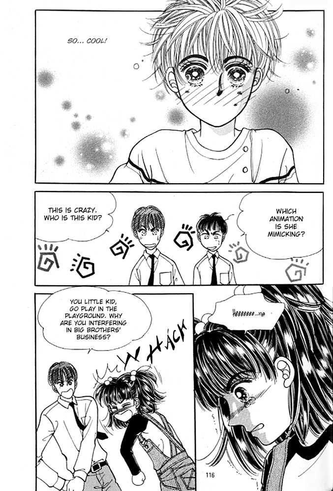 Cutie Boy 4 Page 3