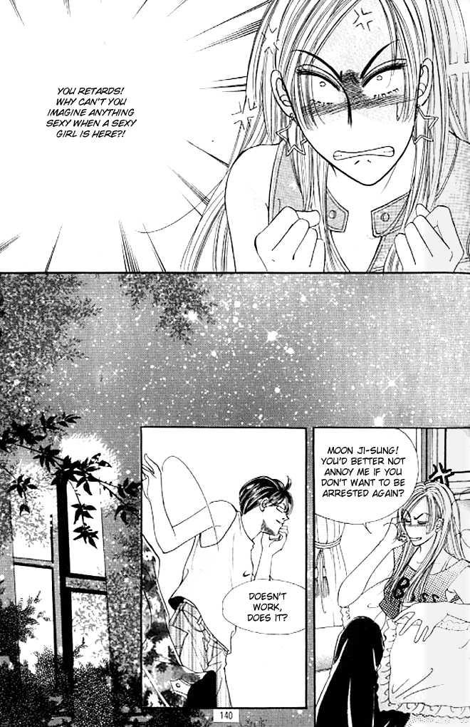 Cutie Boy 5 Page 2