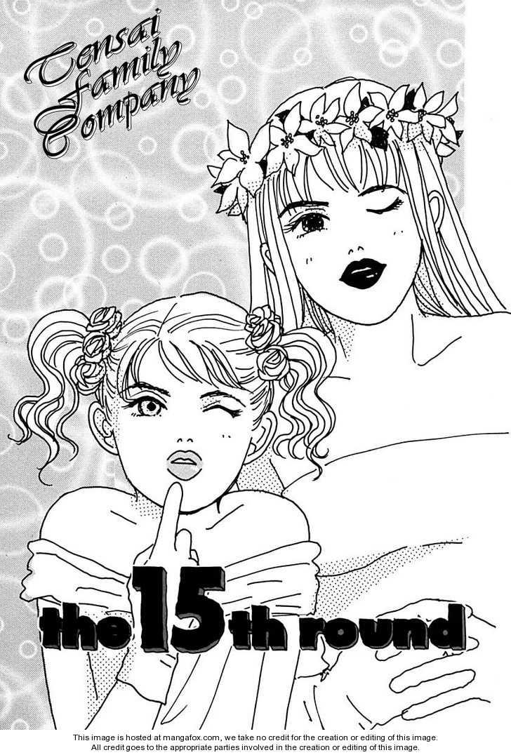 Tensai Family Company 15 Page 2