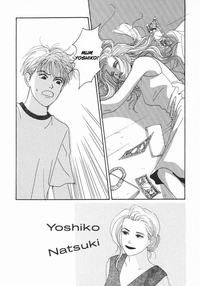 Tensai Family Company 17 Page 2