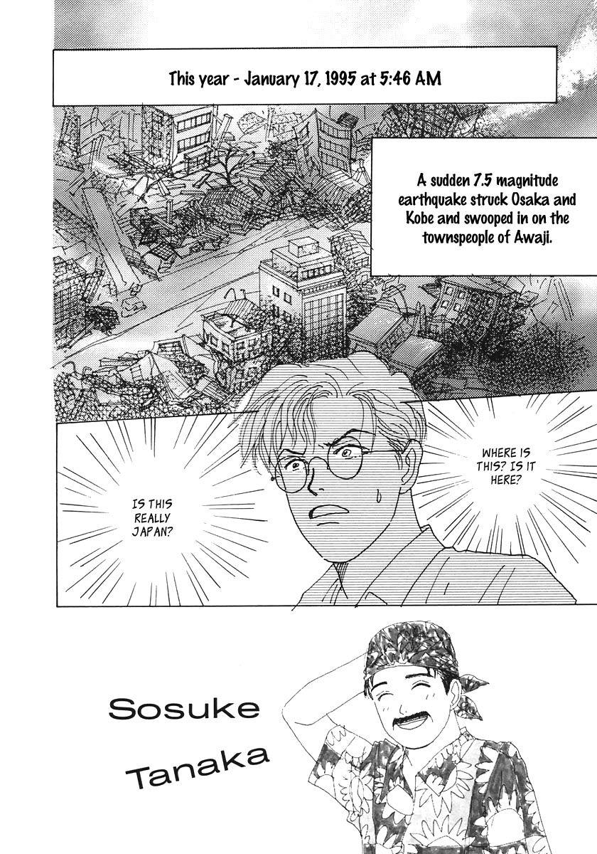 Tensai Family Company 18 Page 2